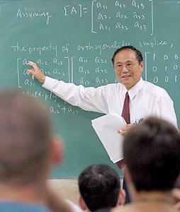 Chancellor Yang